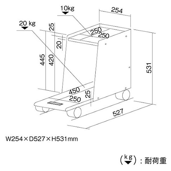 パソコンワゴン PCワゴン RXN-105 W254×D527×H531mm【送料無料(北海道 沖縄 離島を除く)】