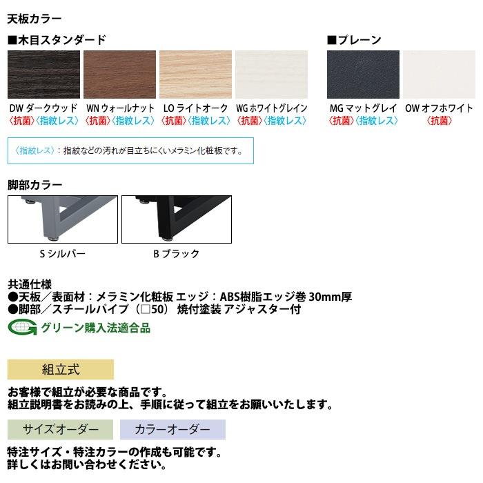 会議用テーブル E-JP-3212 W3200xD1200xH720mm スタンダードタイプ 【送料無料(北海道 沖縄 離島を除く)】 会議テーブル おしゃれ ミーティングテーブル 大型 高級