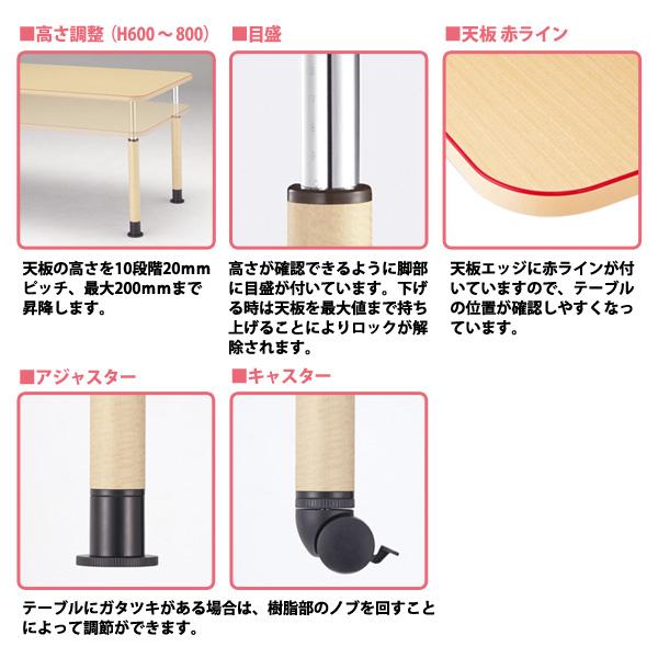 介護用テーブル MK-1212C W1200×D1200×H600〜800 角型 キャスター脚 【送料無料(北海道 沖縄 離島を除く)】