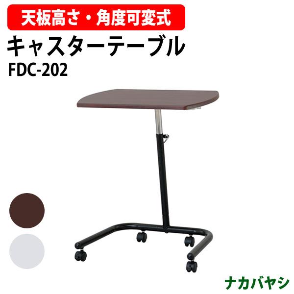 キャスターテーブル FDC-202 幅800×奥行500×高さ710mm 【送無料(北海道 沖縄 離島を除く)】