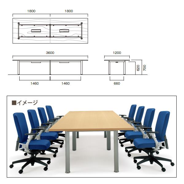 会議用テーブル E-NEB-3612 W3600xD1200xH700mm スタンダードタイプ 【法人様配送料無料(北海道 沖縄 離島を除く)】 会議テーブル おしゃれ ミーティングテーブル 長机 会議室 会議机