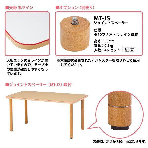 介護用テーブル MT-1212 W1200×D1200×H700 角型 アジャスター脚 【送料無料(北海道 沖縄 離島を除く)】