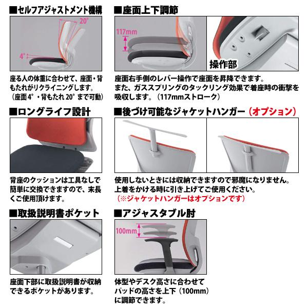 オフィスチェア 【搬入設置に業者がお伺いします】 ハイバック アジャスタブル肘付タイプ SP23 W626×D505×H865〜982mm 事務椅子 リクライニング パソコンチェア