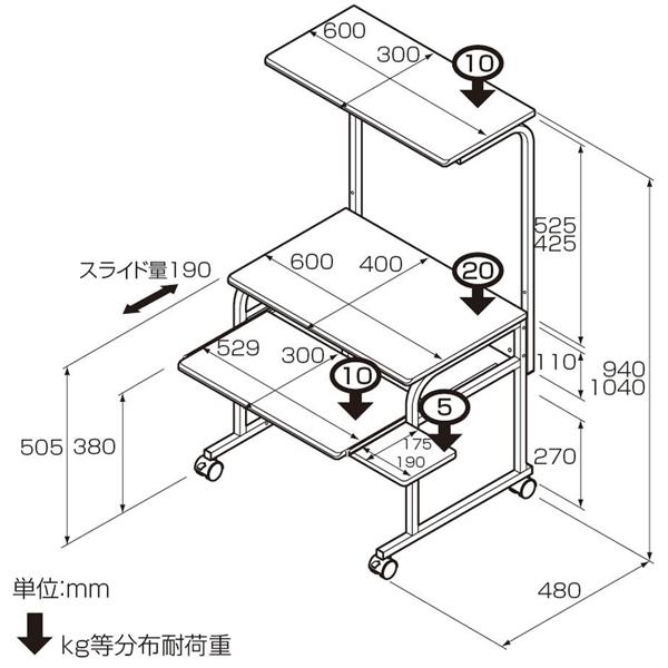 ナカバヤシ パソコンラック PRE-102 W600×D480×H940・1040mm 【送料無料(北海道 沖縄 離島を除く)】
