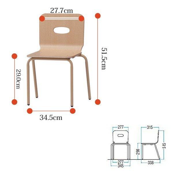 チャイルドチェア 4脚セット EC-01-4 幅345x奥行338x高さ515 座面高290mm 【送料無料(北海道 沖縄 離島を除く)】 キッズチェア 保育園 幼稚園 子供用椅子