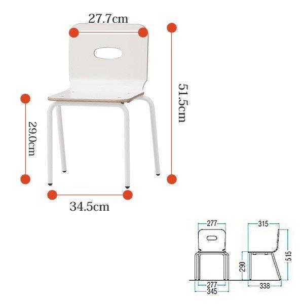チャイルドチェア 4脚セット EC-02-4 幅345x奥行338x高さ515 座面高290mm 【送料無料(北海道 沖縄 離島を除く)】 キッズチェア 保育園 幼稚園 子供用椅子