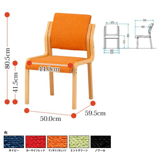 介護椅子 FVM-5F 幅500x奥行595x高さ805 座面高415mm 布 肘なし 【送料無料(北海道 沖縄 離島を除く)】 介護チェア 介護施設 病院