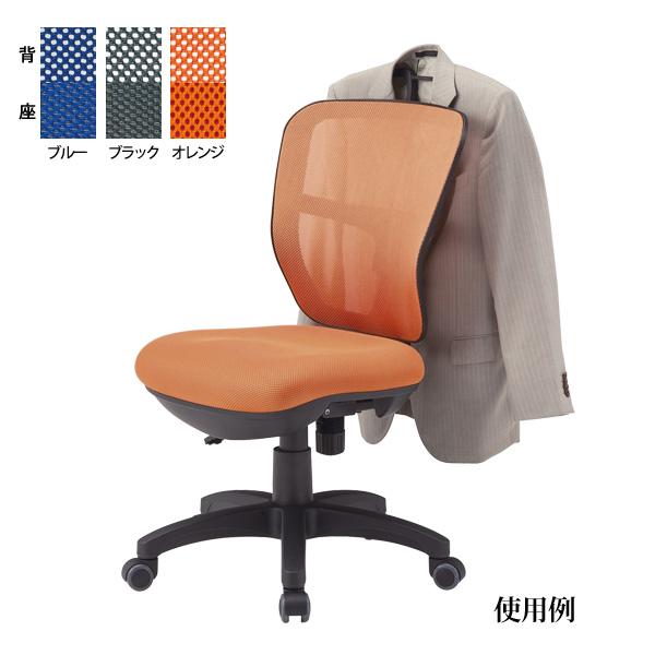 オフィスチェア 事務椅子 ARS-5M-FCM-HG 布張り 肘なし ハンガー付き 【送料無料(北海道 沖縄 離島を除く)】