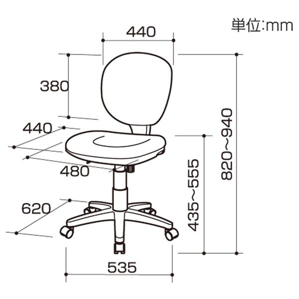 高耐荷重チェア CKT-111 幅610×奥行580x高さ910〜1000×座面高455〜545mm 【送料無料(北海道 沖縄 離島を除く)】 事務椅子 オフィスチェア