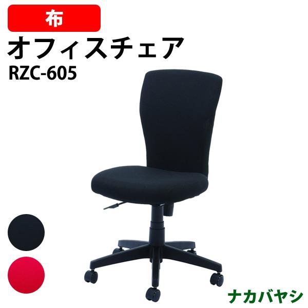 ナカバヤシ ソフトバックチェア RZC-605 幅605×奥行585×高さ865〜955mm【送料無料(北海道 沖縄 離島を除く)】