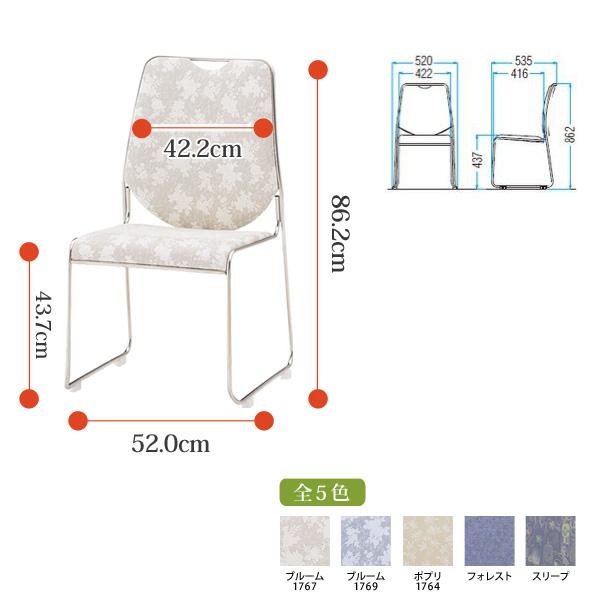 レセプションチェア 宴会椅子 RC-15 W520×D535×H862 SH437mm 【送料無料(北海道 沖縄 離島を除く)】 ホテル 結婚式 飲食店