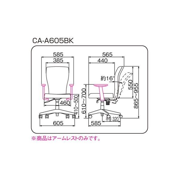 ナカバヤシ 固定アームオプション CA-A605 (RZC-605専用)【送料無料(北海道 沖縄 離島を除く)】