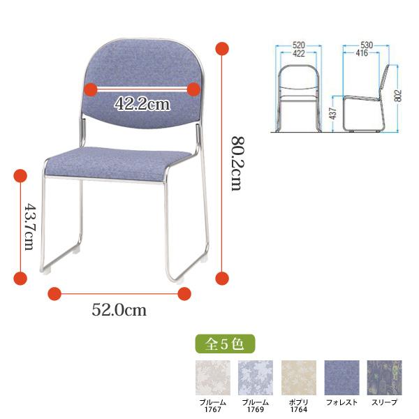 レセプションチェア 宴会椅子 RC-30 W520×D530×H802 SH437mm 【送料無料(北海道 沖縄 離島を除く)】 ホテル 結婚式 飲食店