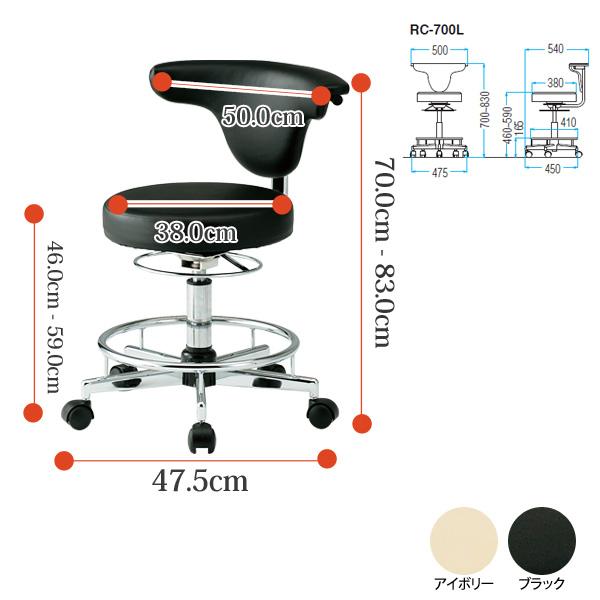 回転椅子 作業椅子 RC-700L 【送料無料(北海道 沖縄 離島を除く)】TOKIO オフィス家具