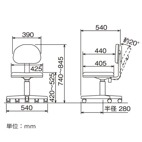 ナカバヤシ エコノミーロッキングチェア RZC-N04 W540×D540×H740〜845mm【送料無料(北海道 沖縄 離島を除く)】