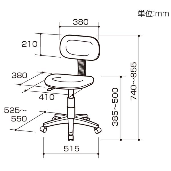 ナカバヤシ オフィスチェア CNE-101 W515×D525〜550×H740〜855mm 【送料無料(北海道 沖縄 離島を除く)】 事務椅子