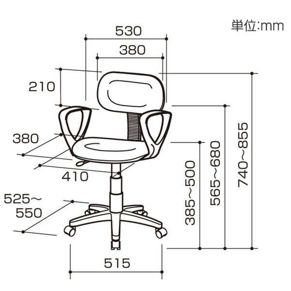 ナカバヤシ オフィスチェア・肘付 CNE-102 W530×D525〜550×H740〜855mm 【送料無料(北海道 沖縄 離島を除く)】 事務椅子