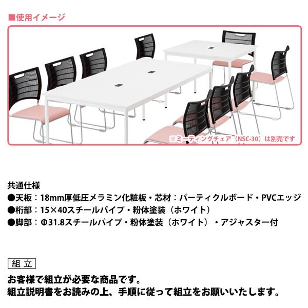 会議用テーブル RM-750 Φ750x高さ720mm 丸型 アジャスター脚 【法人様配送料無料(北海道 沖縄 離島を除く)】 会議テーブル ミーティング