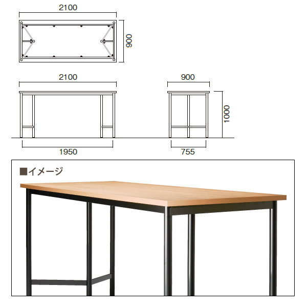 会議用テーブル 高さ100cm 立ち会議で時短 E-VSL-2190 幅2100x奥行900x高さ1000mm 角型 【法人様配送料無料(北海道 沖縄 離島を除く)】 会議テーブル ミーティングテーブル