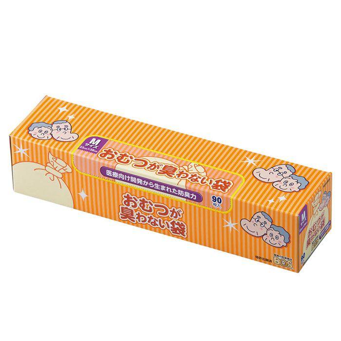 (クリロン化成)おむつがにおわない袋BOS大人用Mサイズ(90枚入)