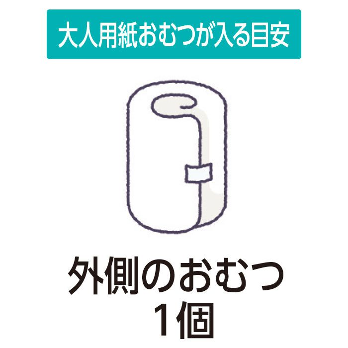 (クリロン化成)おむつがにおわない袋BOS大人用Lサイズ(90枚入)