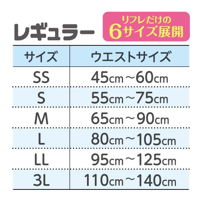 【メーカーの箱でお届け】リフレ はくパンツレギュラー(L:ウエスト80〜105cm)(18枚入×6袋)(おしっこ約4回分)