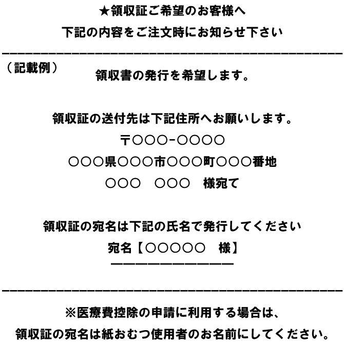 【無地箱でお届け】リフレ はくパンツレギュラー(L:ウエスト80〜105cm)(18枚入×8袋)(おしっこ約4回分)
