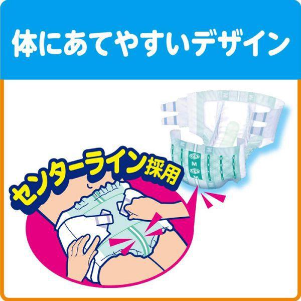 【メーカーの箱でお届け】リフレ 簡単テープ止めタイプ横モレ防止(M:ヒップ77〜110cm)(30枚入×3袋)(おしっこ約4回分)