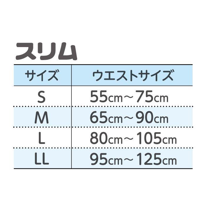 【リサイクル箱梱包でお届け】リフレ はくパンツスリムタイプ(S:ウエスト55〜75cm)(22枚×1袋)(おしっこ約2回分)