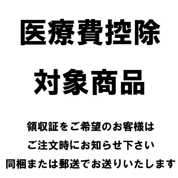 【メーカーの箱でお届け】PUサルバ 安心WフィットS-Mサイズ(32枚入×2袋)(ヒップ60〜85cm)(おしっこ約4回分)