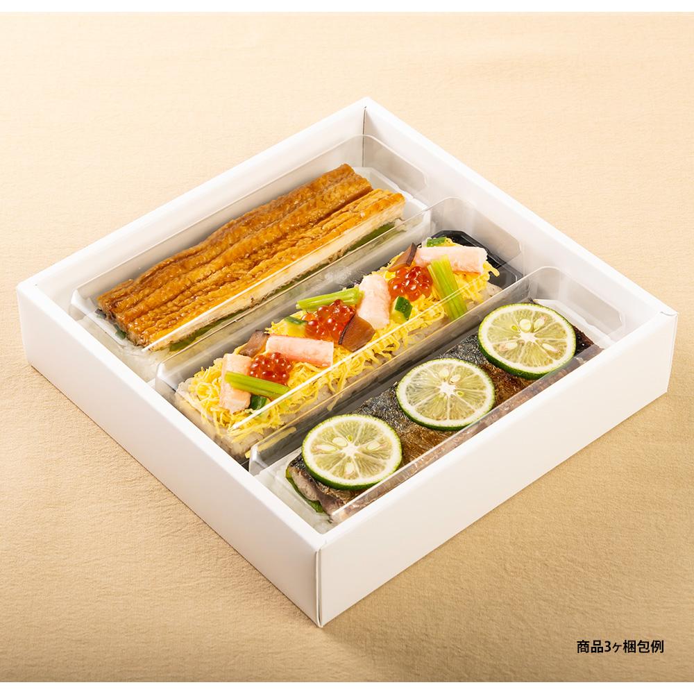 柚庵焼きサバ鮨