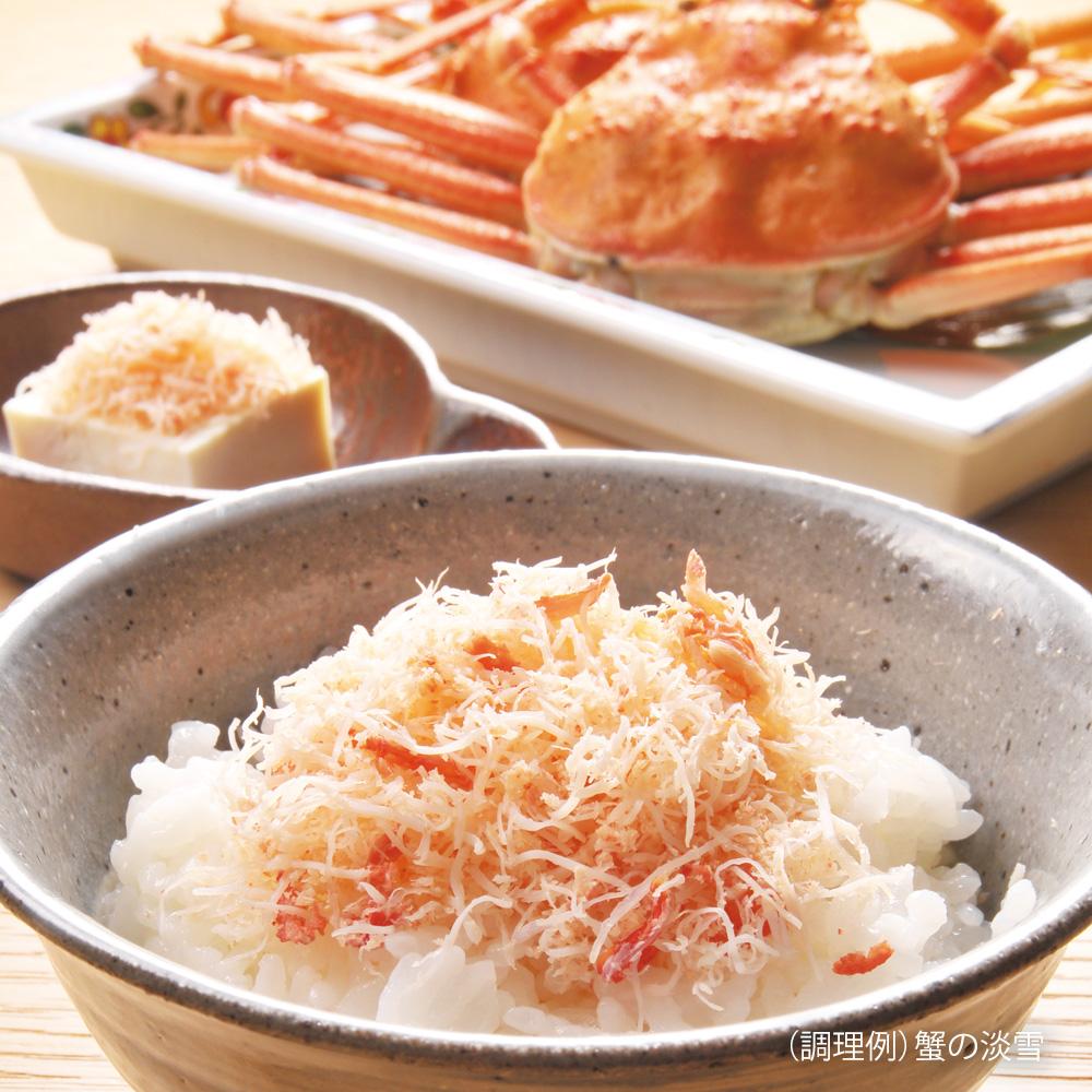 蟹の淡雪(2ヶ)・甘えびおぼろ(2ヶ) 4ヶセット