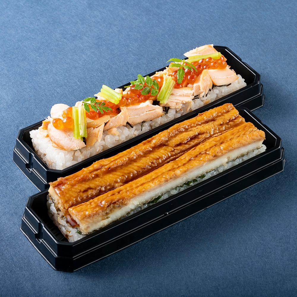 ふくいサーモンのはらこ鮨 焼き穴子鮨 2本セット