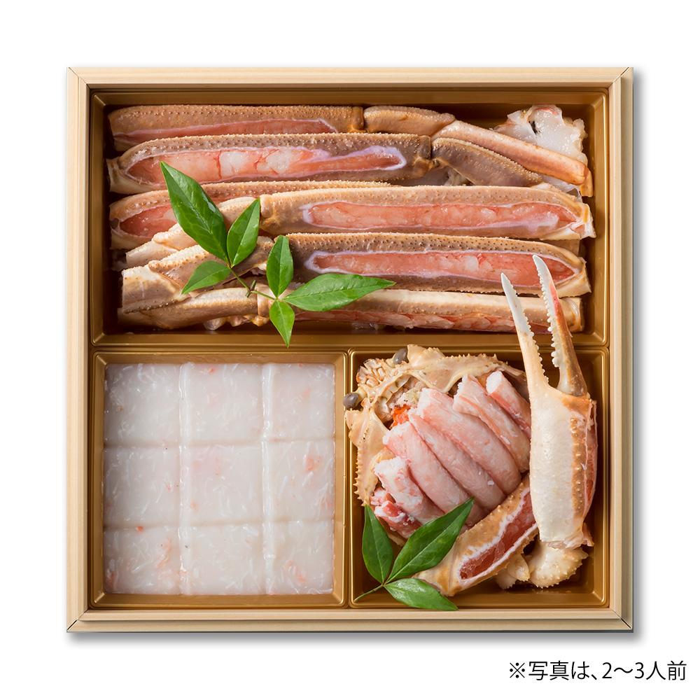 蟹づくし鍋