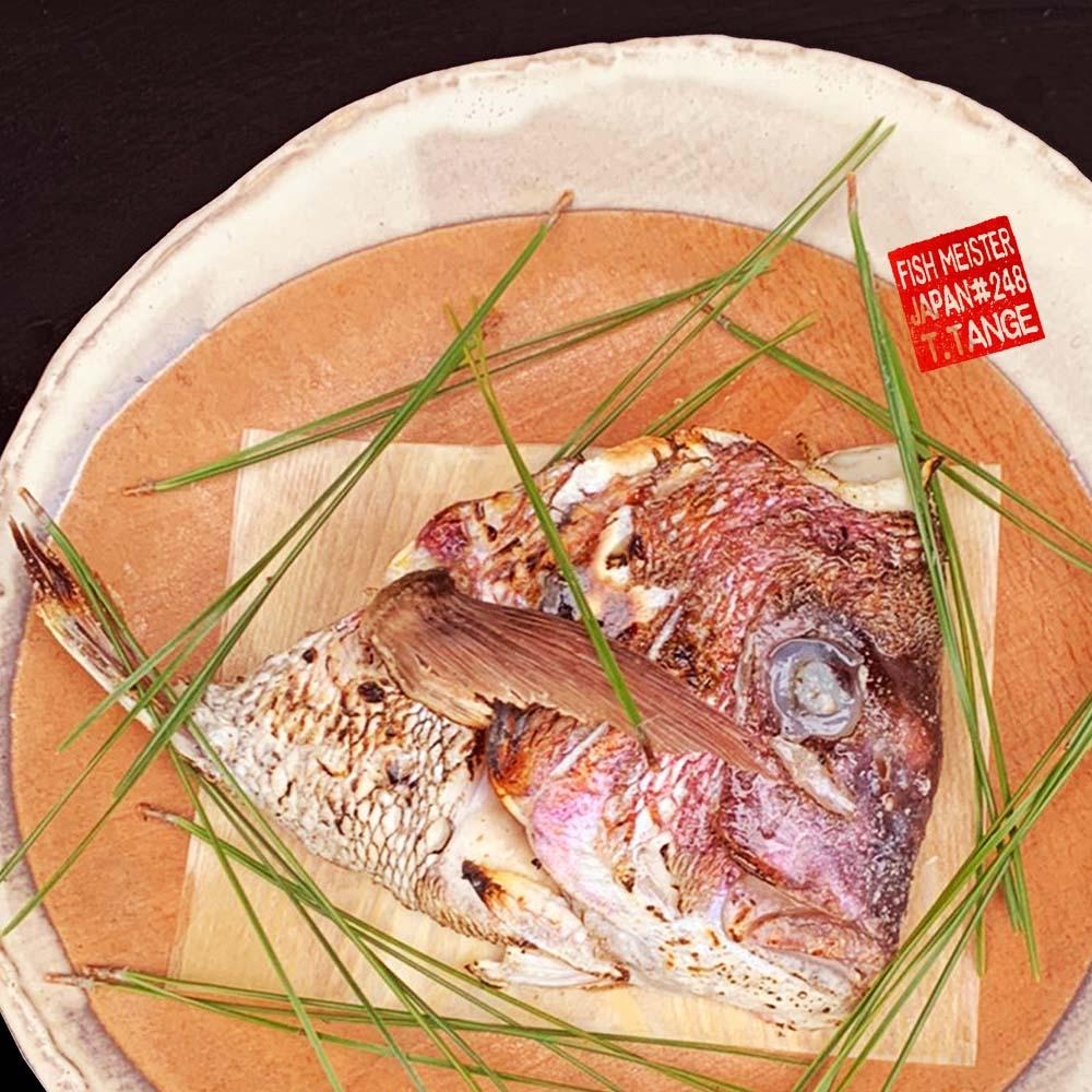 真鯛のかぶと焼