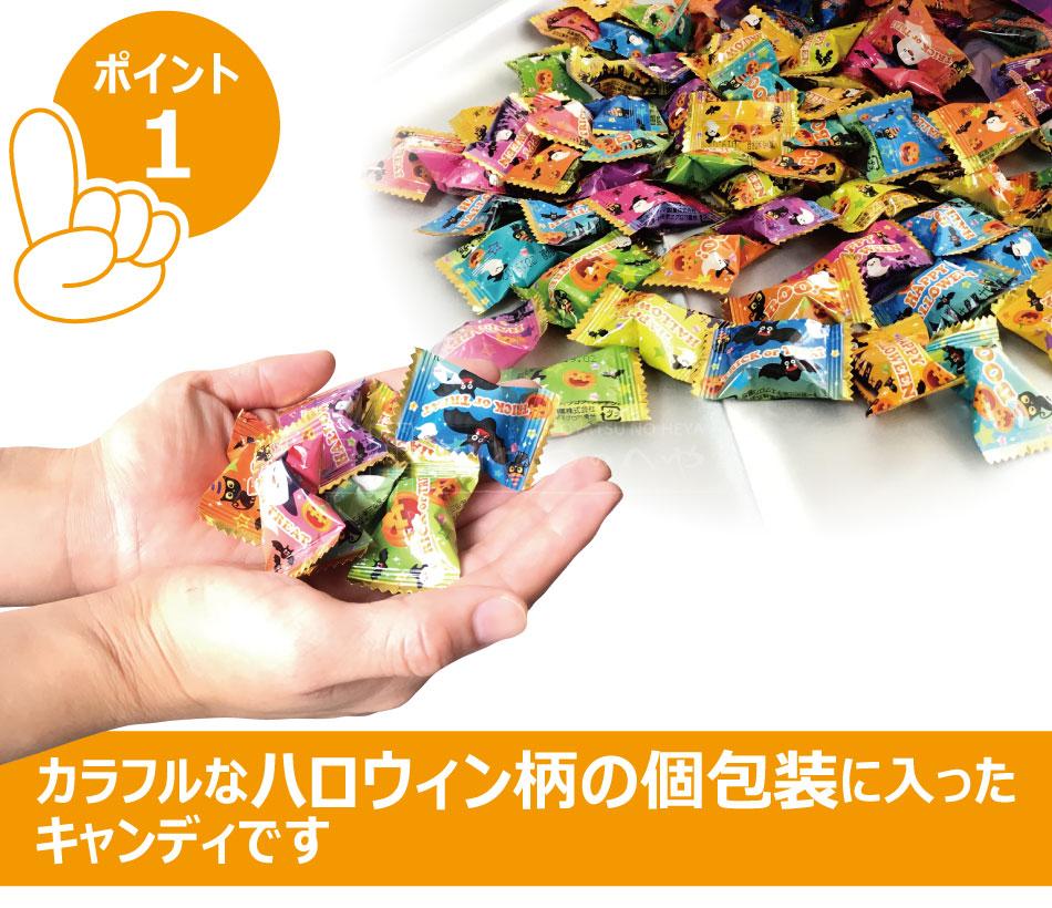 【送料無料】ハロウィン キャンディ 400g(約100粒)  クリックポスト(代引き不可) 3種の味 マスカット りんご レモン
