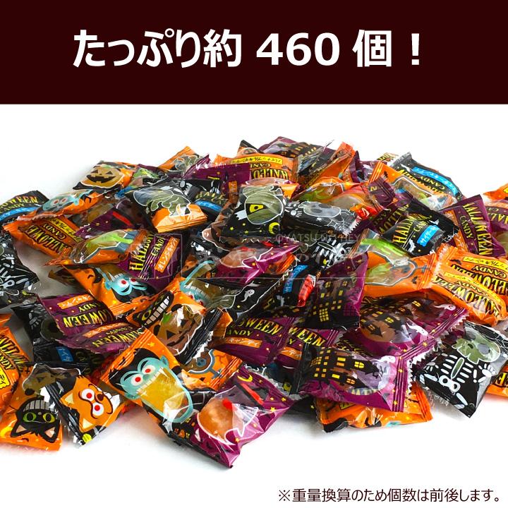 ハロウィン キャンディ 2kg(個包装 約460個) 3種の味 オレンジ サイダー パイナップル 飴 あめ キャンデー 1kg×2