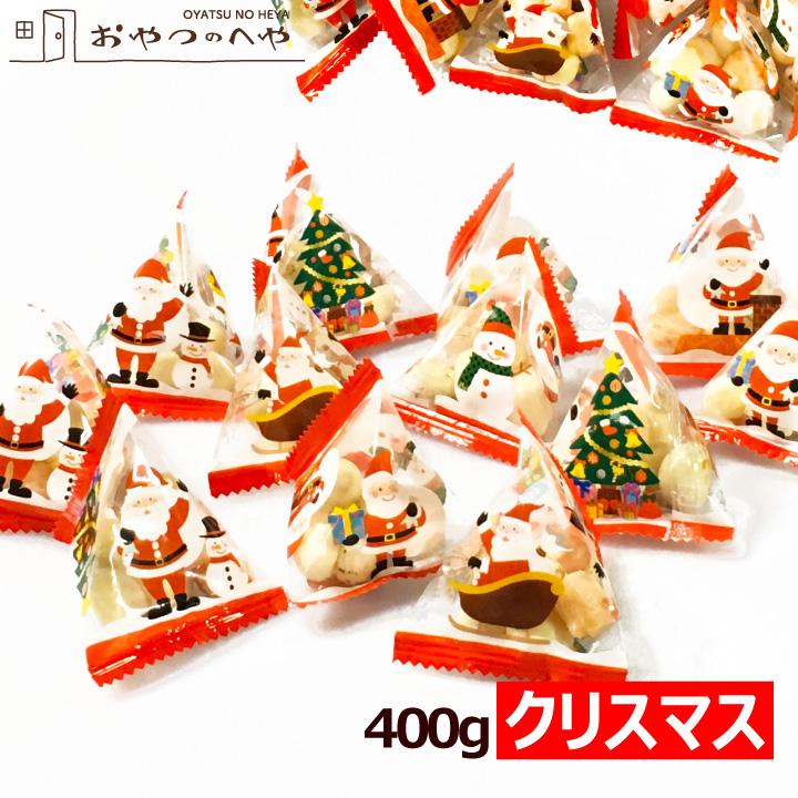 本州送料無料 クリスマス テトラ包装 5種の国産あられ 400g(個包装約90個) 小分け 小袋