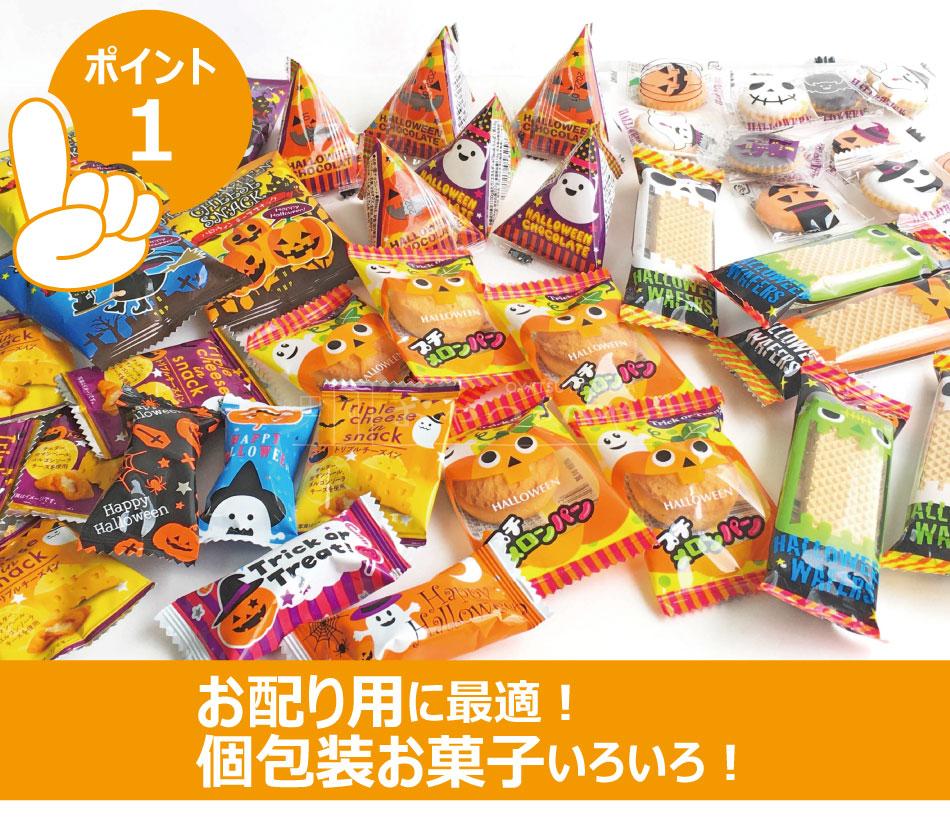 ハロウィン キャンディ 400g(個包装 約90個) クリックポスト(代引不可) 3種の味 オレンジ サイダー パイナップル 飴 あめ キャンデー