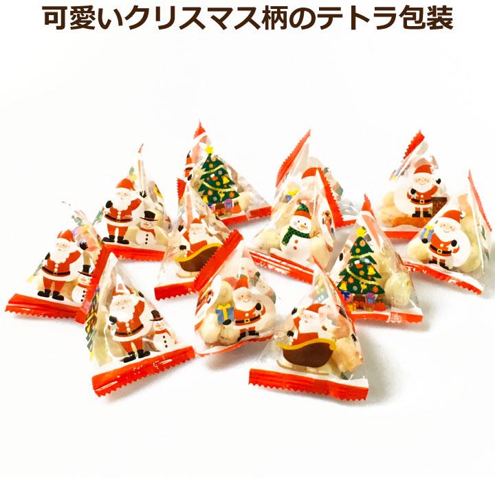 本州送料無料 クリスマス テトラ包装 5種の国産あられ 200g(個包装約46個) 小分け 小袋