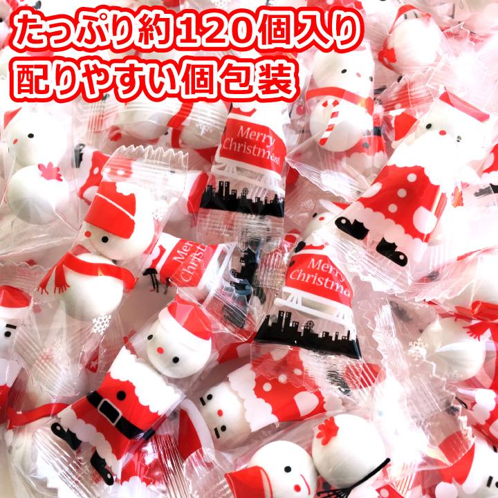 【送料無料】クリスマス サンタ&雪だるま チョコレートボール 400g 約120個入り クリックポスト(代引不可)
