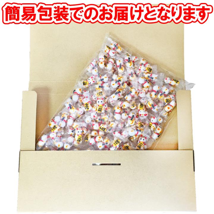 【送料無料】招き猫 チョコレートボール 400g 約120個 クリックポスト(代引不可) ねこ チョコボール 年賀 年始 正月 節分