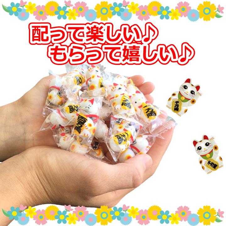 【送料無料】招き猫 チョコレートボール 400g 約120個 クリックポスト(代引不可) チョコボール 年賀 年始 正月