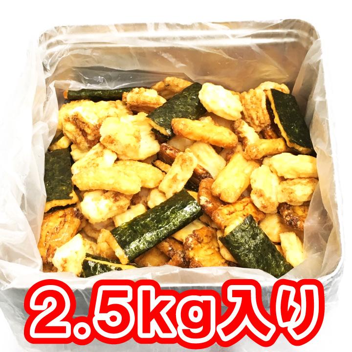【贈答用 のし対応】一斗缶 おかき せんべい 詰め合わせ 2.5kg 9種類 煎餅 お得 お徳 大容量 ギフト お歳暮 お年賀 御礼