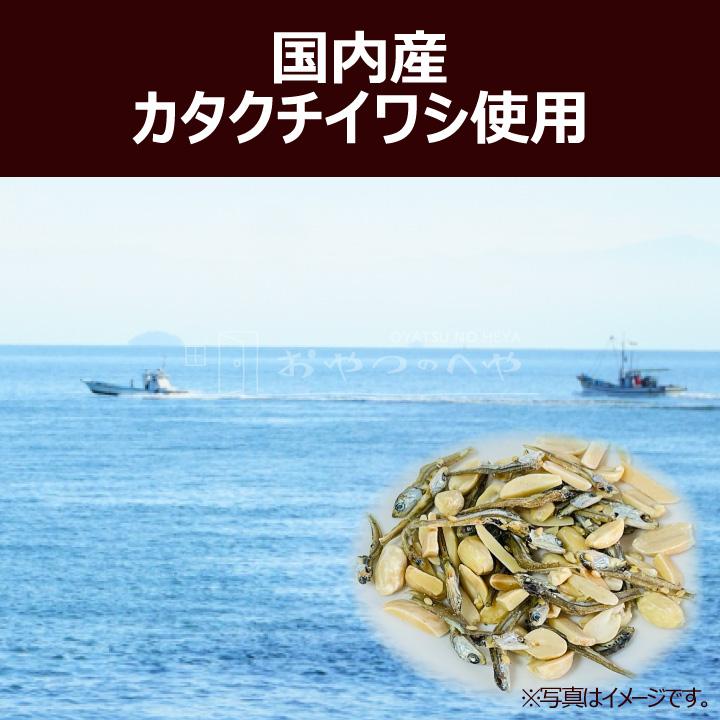 【送料無料】さかなっつハイ! 7g×30袋 アーモンド 小魚 ピーナッツ 小袋 クリックポスト(代引不可)