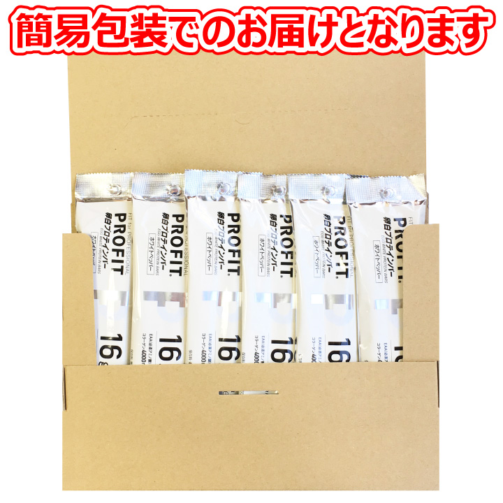 【送料無料】丸善 プロフィット 卵白 プロテインバー 6本入 ホワイトペッパー PROFIT 6個 (1袋2本入り×6個) クリックポスト(代引き不可) プロテイン 魚肉 ソーセージ