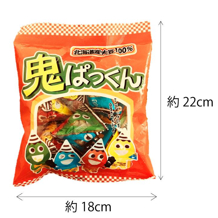 本州送料無料 節分 北海道産 大豆 100%使用 福豆 鬼ぱっくん テトラ個包装 約72個分 小袋 小分け 豆まき 鬼退治
