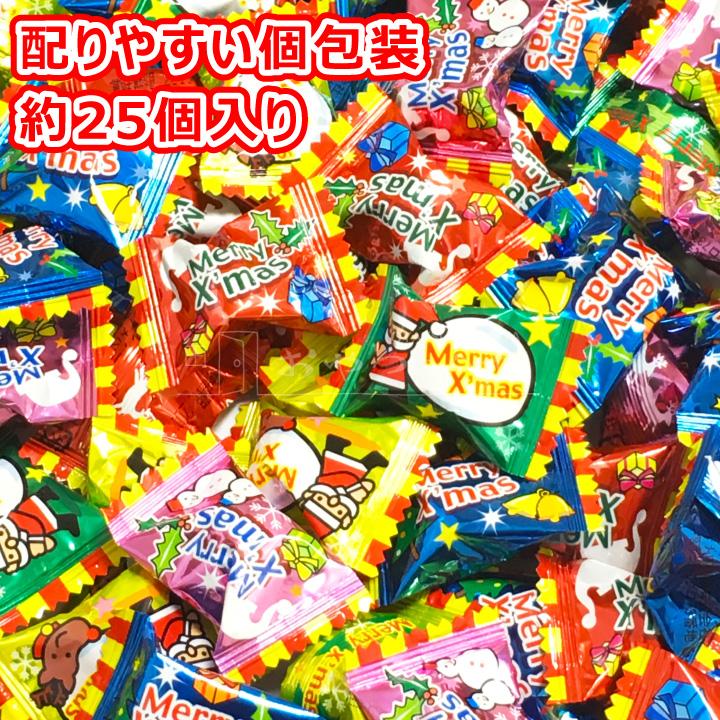 【送料無料】クリスマス キャンディ 100g(約25個) 取り出し口付きボックス クリックポスト(代引不可) フルーツ味 マスカット りんご レモン