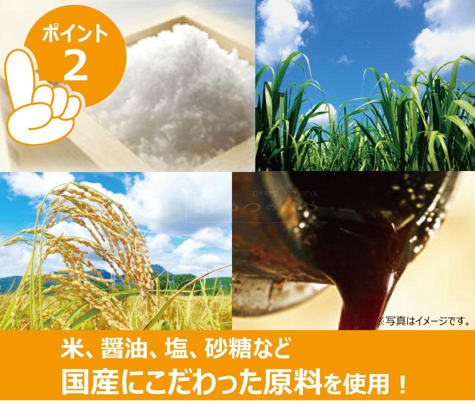 ポン菓子 ぽんこめバー 30本入り×12袋 (360本分) おこし 米菓子 駄菓子