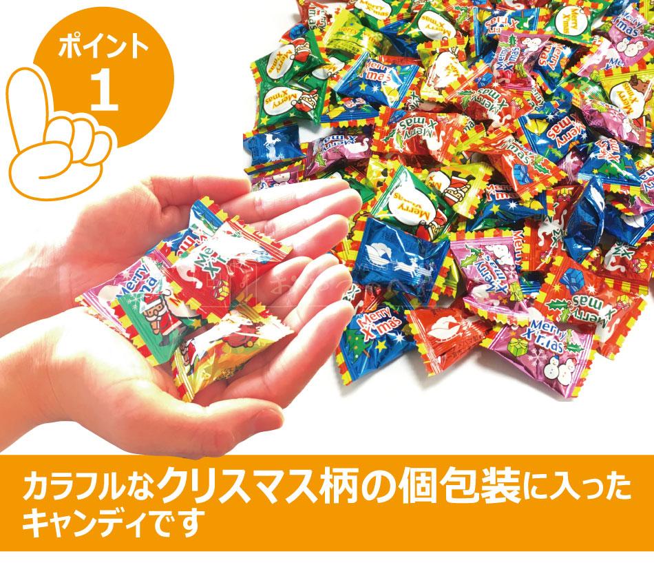本州送料無料 クリスマス キャンディ 2kg(1kg+1kg)(約500粒) りんご・レモン・マスカット味